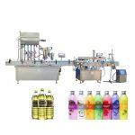 Máquina de rellenar automática de la pasta de AC220V 50Hz usada en industrias farmacéuticas / cosméticas