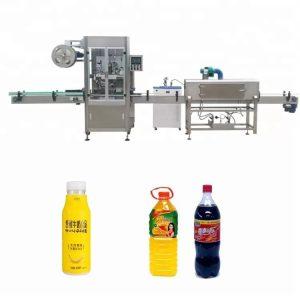 Máquina automática de encogimiento de mangas de botella