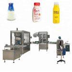 10-40 botellas / min Sistema de control del PLC de la máquina de tapado de botellas disponible