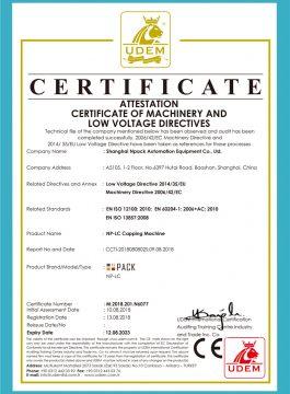 Certificado CE de máquina de tapado