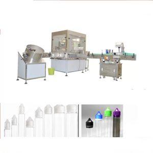 Llenadora electrónica de líquidos con interfaz de pantalla táctil Siemens