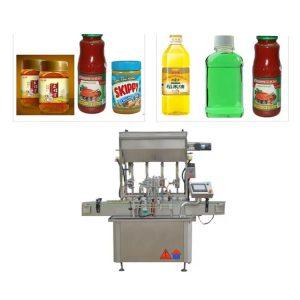 Máquina de llenado de salsa de tomate de cuatro boquillas