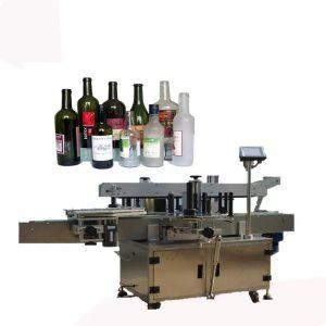 Máquina de etiquetado de botellas cuadradas delanteras y traseras